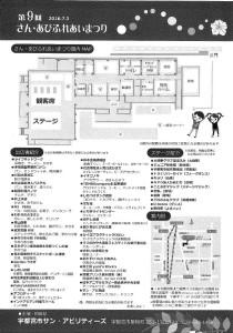 HP表紙2