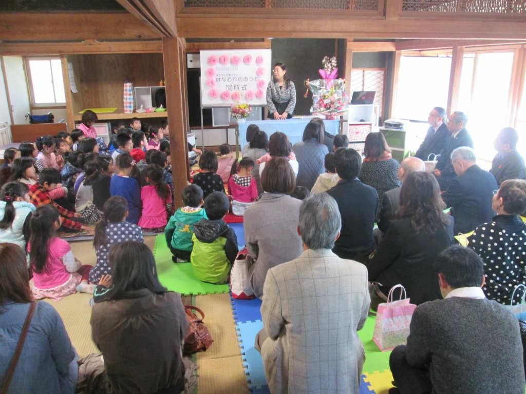 開所式には副市長や新たに学童に入る10人の子どもたちを含め110人が参加
