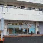広島市安佐南区にある協同労働プラットフォーム「らぼーろ」