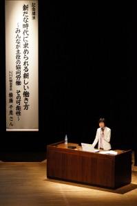 NHK後藤千恵解説委員が記念講演